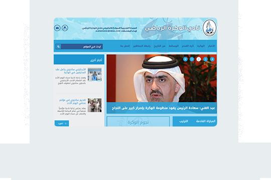Alwakrah 1 Desktop