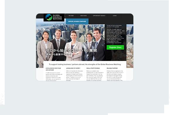 Global Business Matching Home Desktop