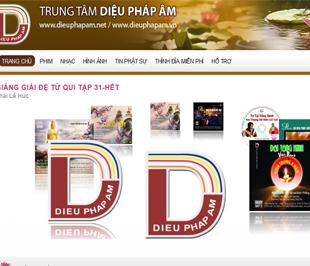 DPA Tile