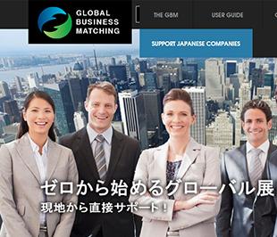 Global Business Matching Tile
