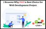 7 Reasons Why PHP is Best Choice for Web Development Project